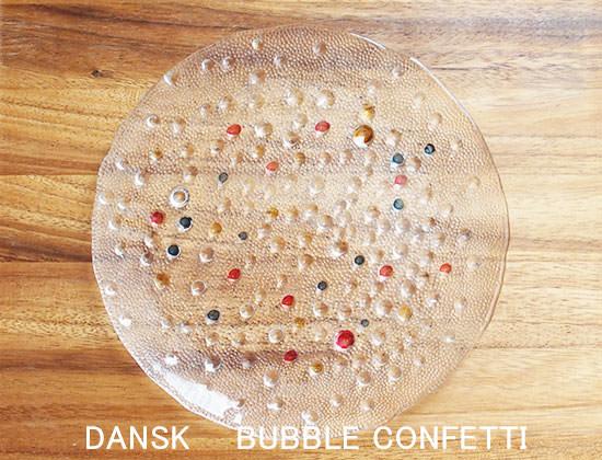 DANSK/ BUBBLE CONFETTI サラダプレート入荷