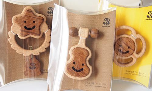 ラトル バイオリン