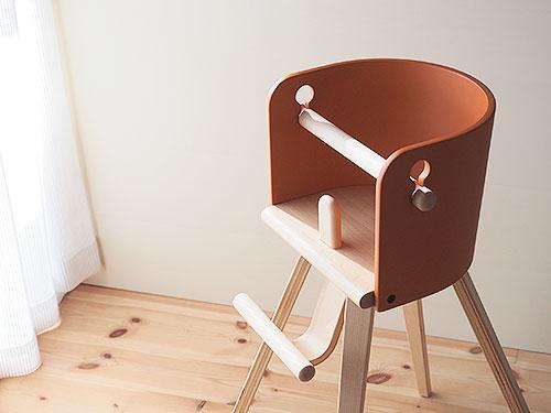CAROTA-chair/SDI Fantasia