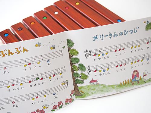 子供の木琴 grillo(グリッロ)